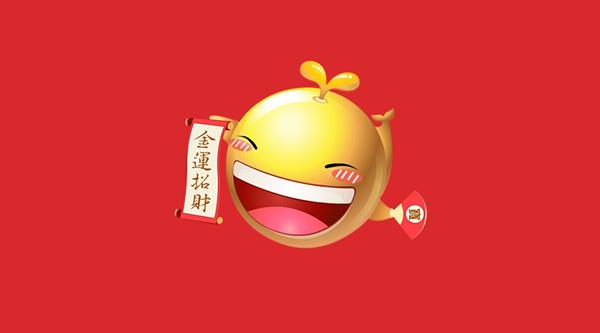 2018年盛天网络春节值班公告